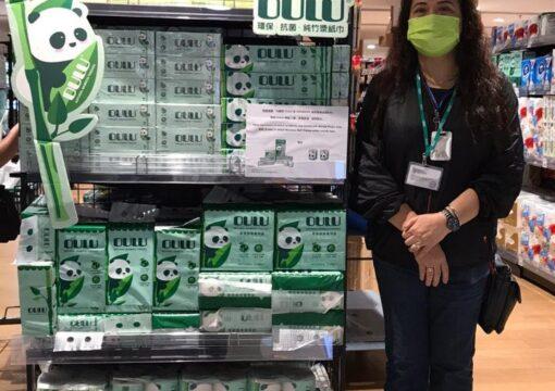 OULU 100%環保純竹槳紙巾🐼🎋AEON STYLE黃埔店有推廣活動🎉