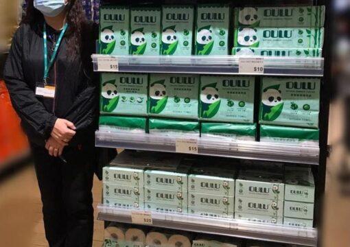 OULU 100%環保純竹槳紙巾🐼x Goodlife生活好係AEON 康怡店推廣活動🎉